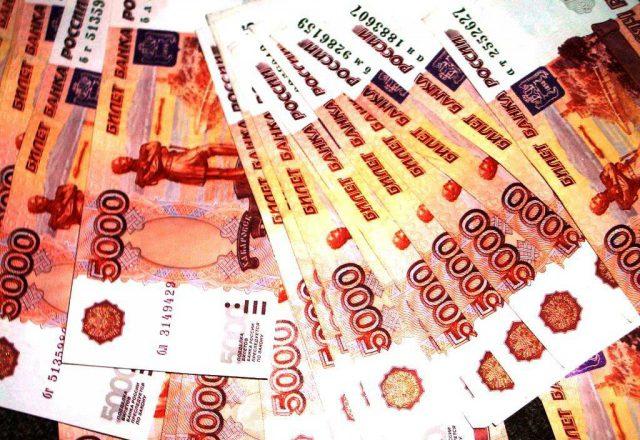 Дефицит бюджета России достиг к августу 3,3% ВВП