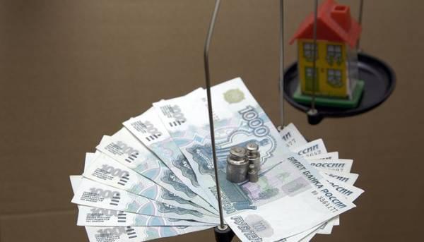Профессии, при которых сложно оформить ипотеку