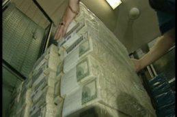 Приток капитала в российские фонды продолжается