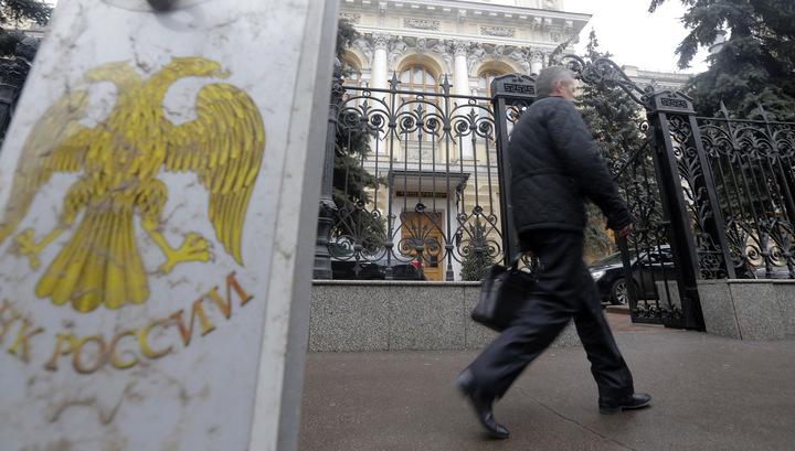 Банки хотят иметь доступ к кредитной истории граждан без их согласия