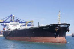«Роснефть» начала поставлять нефтепродукты в Грецию
