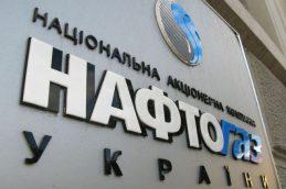 Власти Украины подталкивают «Нафтогаз» к дефолту