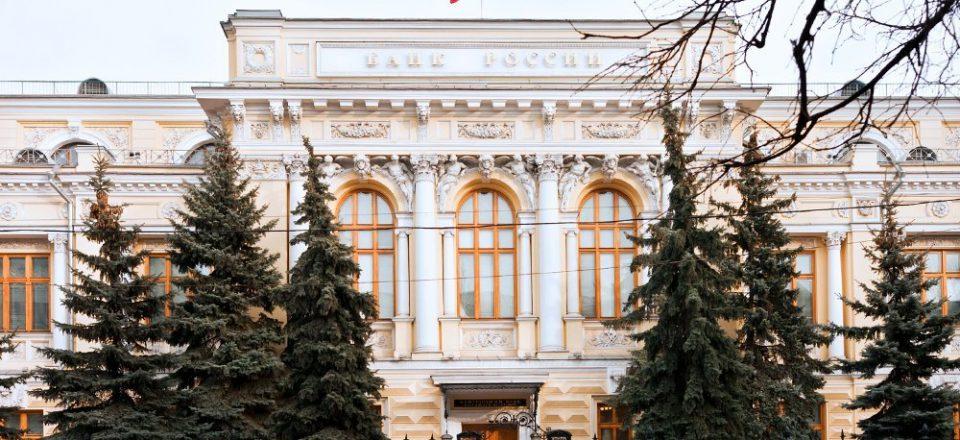 ЦБ отозвал лицензии у двух банков из топ-100