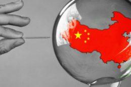 Кредитная нагрузка в Китае становится все опаснее