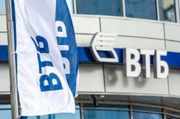 США оштрафовали российские банки на $5 млн