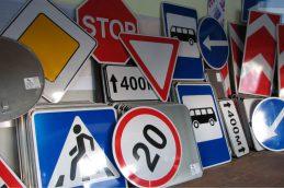 Выбор дорожных знаков