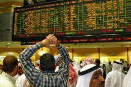 Крушение биржи Саудовской Аравии продолжается
