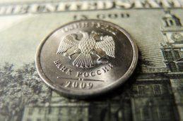 Deutsche Bank избавляется от сотрудников и ненадежного рубля