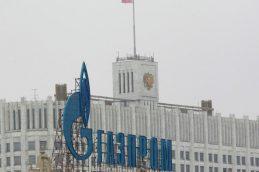 «Газпром» утвердил инвестпрограмму и объем займов