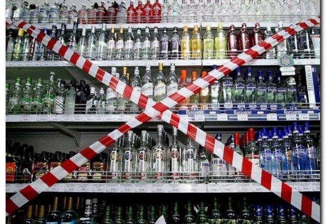 Матвиенко: нужно повысить акцизы на табак и алкоголь