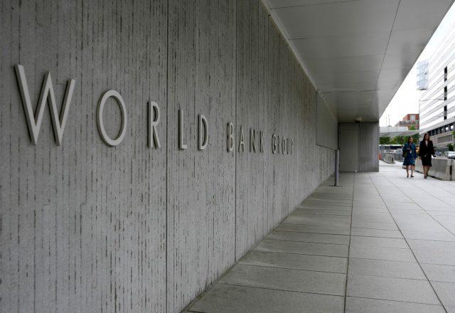 Всемирный банк улучшил прогноз по ВВП РФ в 2016 году