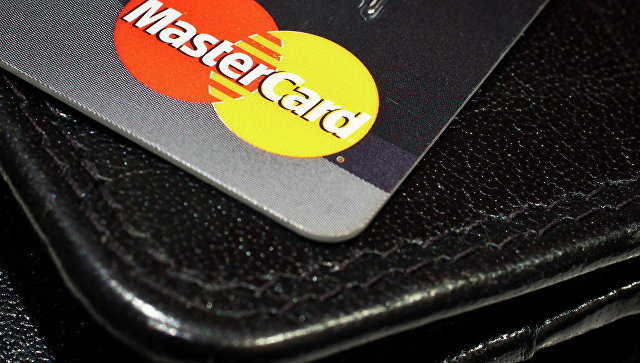 MasterCard готова запустить в России новую технологию оплаты