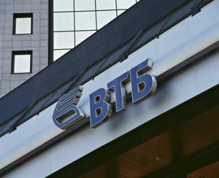 Прибыль ВТБ по МСФО за 9 мес. превысила 34 млрд руб.