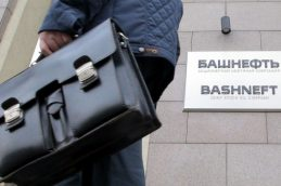 5 этапов приватизации «Башнефти»
