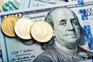 Официальный курс евро опустился ниже 71 рубля