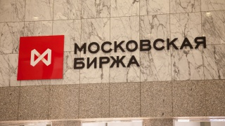 Рубль снизился вслед за ценами на нефть