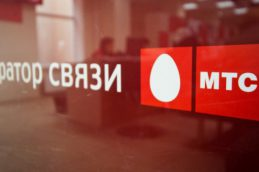 МТС начала выкуп акций через «Стрим Диджитал»