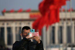 Народный банк Китая остановил падение юаня