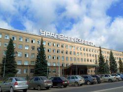 «Уралвагонзавод» продает свою логистическую компанию