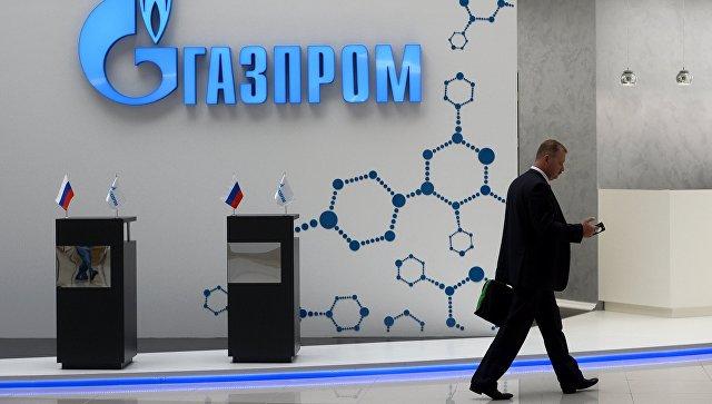 «Газпром» согласился с решением Еврокомиссии по Opal