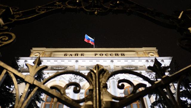 ЦБ РФ почти вдвое ухудшил оценку «дыры» в капитале Промэнергобанка