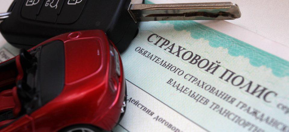 ЦБ сообщил об изменениях в законопроекте об ОСАГО