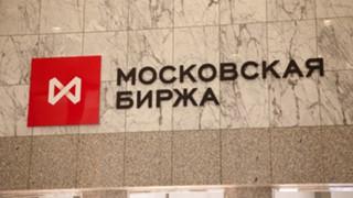 Малый и средний бизнес получат доступ к Мосбирже