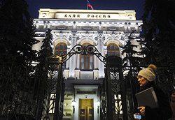 Банк России сохранил ключевую ставку на прежнем уровне