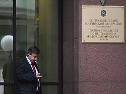 ЦБ предупредил о повышенном риске кибератак до конца года