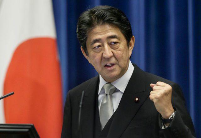 В Японии одобрили рекордный бюджет на 2017 фингод