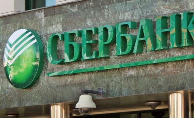 Сбербанк перенес погашение 5 млрд руб долга «Мечела»
