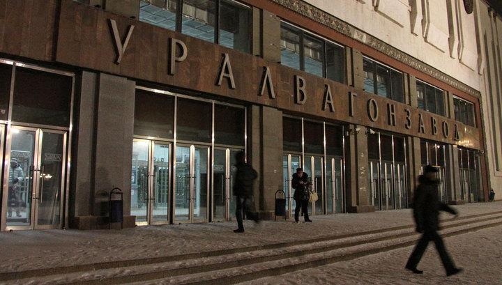 «Ростех» получил все акции «Уралвагонзавода»