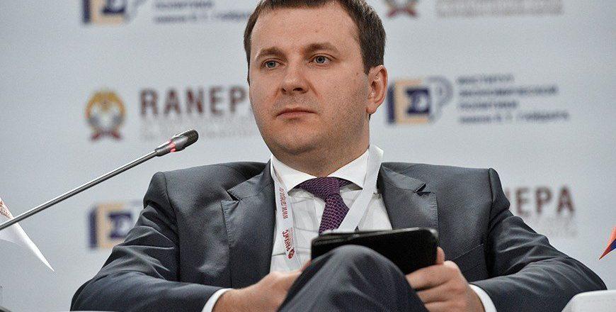 Орешкин: ВВП России может вырасти в 2017 году на 2%