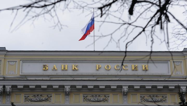 У двух российских банков отозваны лицензии