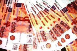 Силуанов предложил ограничить расчеты наличными