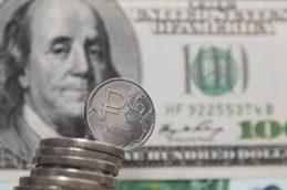 Официальный курс доллара превысил 60 рублей
