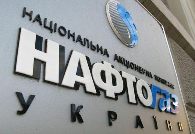 «Газпром» может увеличить сумму иска к Украине
