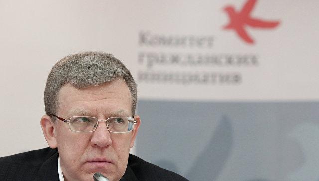 Российские регионы оценят по уровню безопасности ведения бизнеса