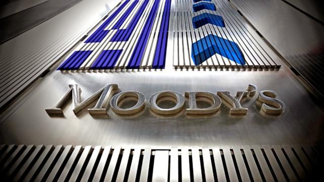 Moody's ожидает рост ВВП России на 1% в 2017 году