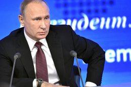 Путин призвал защищать бизнес от необоснованных проверок