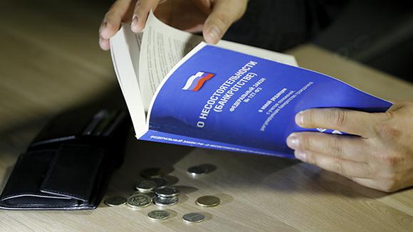 Банкротство физлиц обойдется банкам в 15,5 млрд рублей