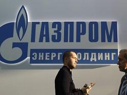 «Газпром» может продать активы на 350 млрд рублей