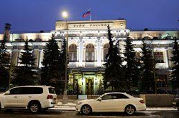 Около 250 российских банков могут получить базовую лицензию