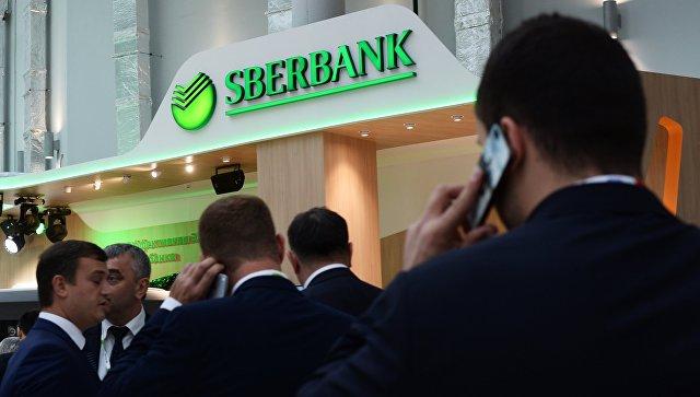 Сбербанк увеличил выдачу потребкредитов в 2016 году на 54%