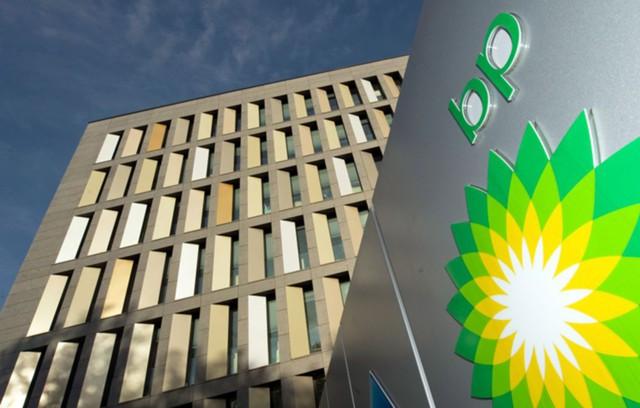 Чистая прибыль BP в 2016 году составила $115 млн