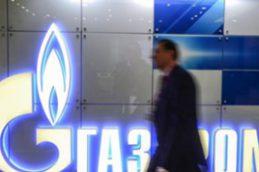 «Газпром» и CNPC подписали соглашение о ПХГ