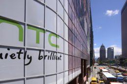HTC терпит убытки седьмой квартал подряд