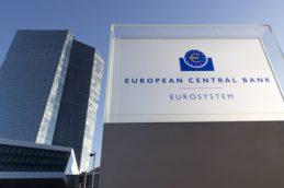 Прибыль ЕЦБ выросла до €1,2 млрд на доходах от QE