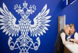 «Почта России» сократит персонал в Москве для повышения зарплат работникам