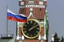Moody's улучшило прогноз по суверенному рейтингу РФ